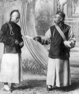 • China - colporteur offering bible to Cantonese] • Date Created/Published: [1912?] • Medium: 1 photographic print. • Reproduction Number: LC-USZ62-42598 (b&w film copy neg.) • Rights Advisory: No known restrictions on publication. • Call Number: LOT 10966-3 [item] [P&P] • Repository: Library of Congress Prints and Photographs Division Washington, D.C. 20540 USA • Notes: ◦ Title and other information transcribed from unverified, old caption card data and item.