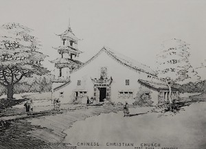 Achitectural Drawing of the First Chinese Church Sanctuary
